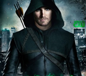 Review: Arrow: Season 1