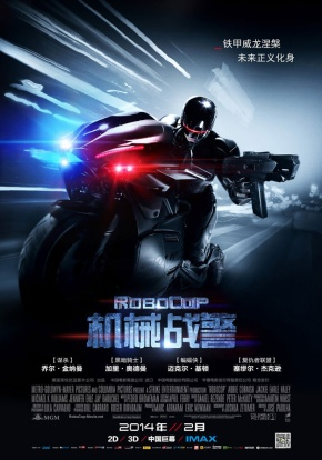 """RoboCop"" Brings a New Poster and Image"